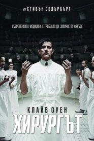 The Knick streaming vf